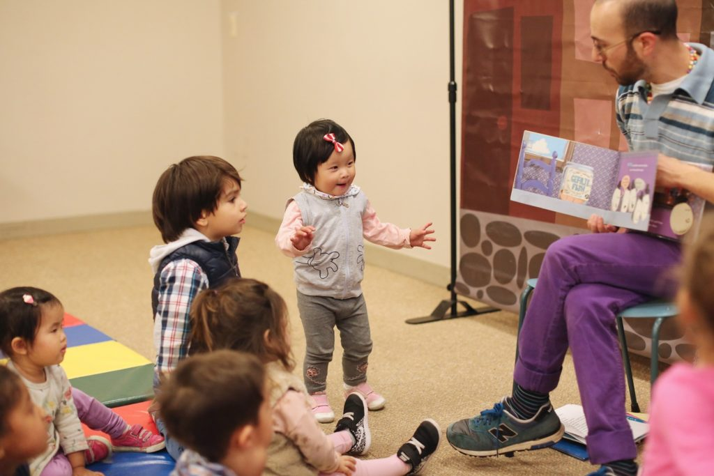 Storytime at the Museum of Jewish Heritage