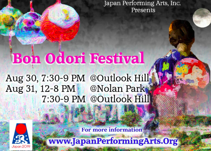Bon Odori Festival Presented by Japan Performing Arts, Inc. on Governors Island