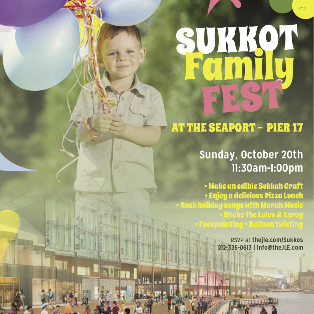Sukkos Family Fest at Pier 17 this Sunday! Facepaint. Balloons. Pizza. Music.