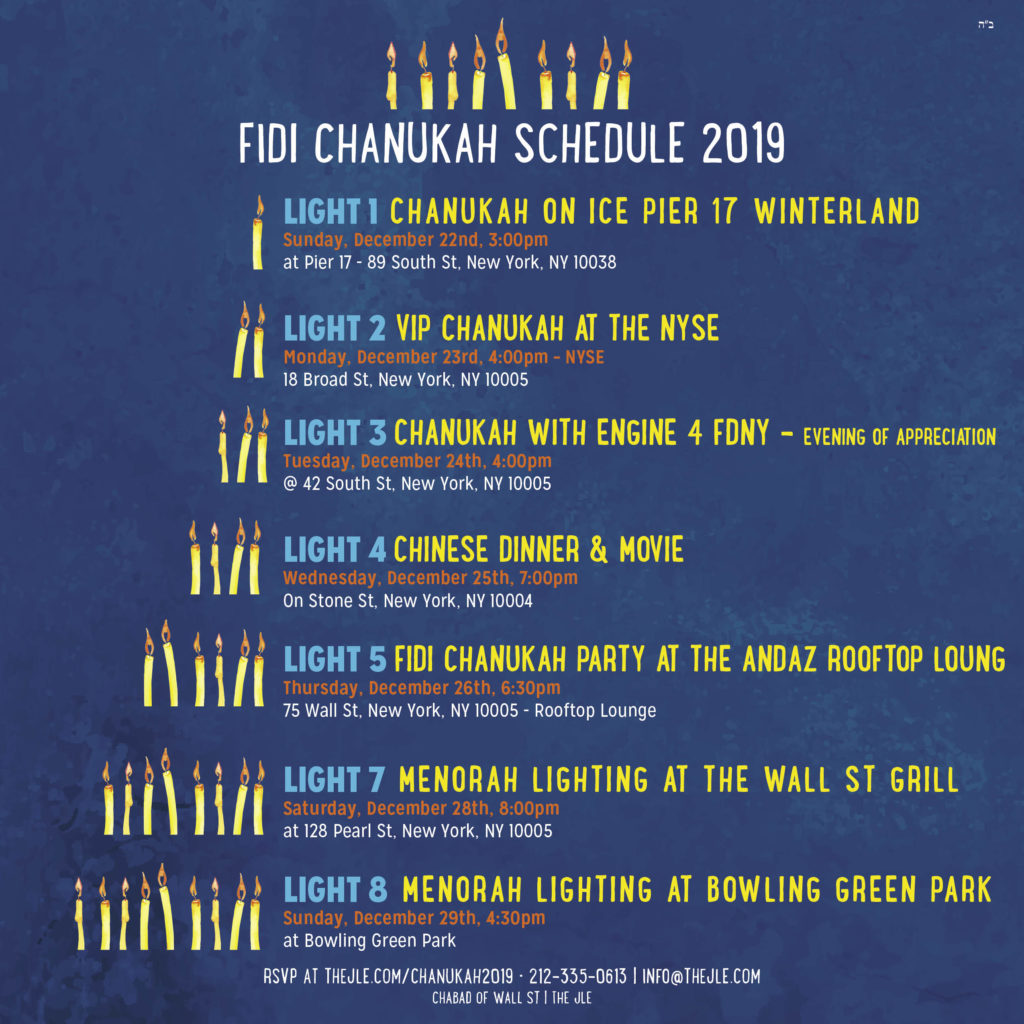 You are invited to Chanukah at Pier 17 Winterland, The NYSE, Andaz Rooftop, Engine 4 and Bowling Green Park!