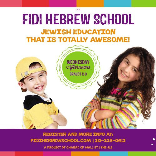 FiDi Hebrew School Registration Open