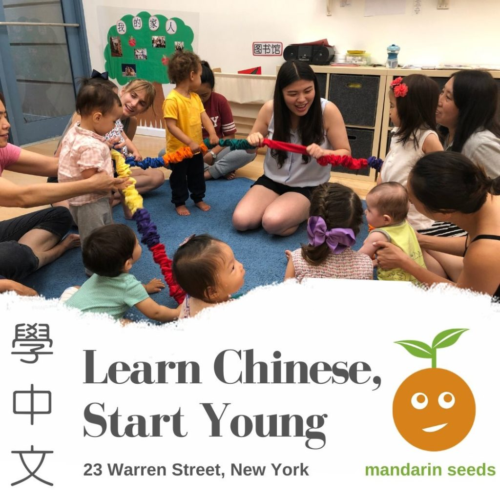 Mandarin Seeds' Grownup & Me Mandarin Music - FREE!