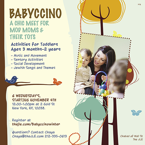 Babycinno - a chic meet for mod moms and their tots!